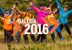 GALERÍAS-MERRELL-TRAIL-TOUR-2016