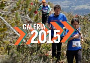 GALERÍAS-MERRELL-TRAIL-TOUR2015