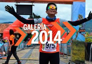 GALERÍAS-MERRELL-TRAIL-TOUr2014